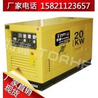 20KW水冷移动柴油发电机