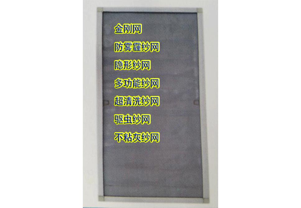 功能性�窗