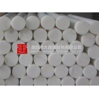 直径35MM白色加强型POM棒材-广东赛钢棒厂家