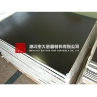 昆山防静电黑色环氧板-山东深圳浙江江苏玻纤板厂家