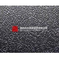 黑色棕色ABS皮纹板-深圳东莞佛山顺德厂家