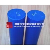 大唐6-200MM蓝色尼龙棒材-深圳蓝色尼龙棒优质供应商
