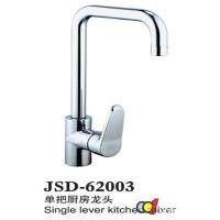 成都-金仕顿卫浴-单把厨房龙头-JSD-62003