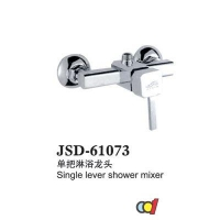 成都-金仕顿卫浴-单把淋浴龙头-JSD-61073