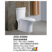 成都-金仕顿卫浴-虹吸式连体座便器-JSD-85006