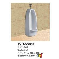 成都-金仕顿卫浴-立式小便器-JSD-85051