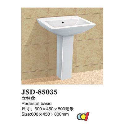 成都-金仕顿卫浴-立柱盆-JSD-85035