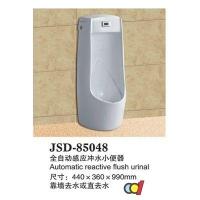 成都-金仕顿卫浴-全自动感应冲水小便器-JSD-85048