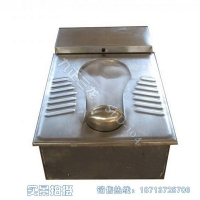 不锈钢发泡蹲便器 发泡沫式蹲便器 泡沫蹲便器 SLD- 10