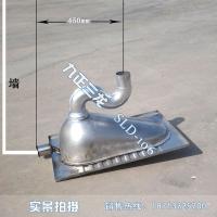 不锈钢反水弯蹲便器 反水弯蹲便器 存水弯蹲便器 304