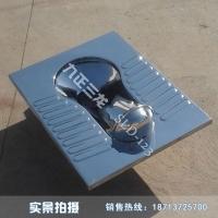 不锈钢标准型蹲便器 标准型蹲便器 节水型蹲便器 304