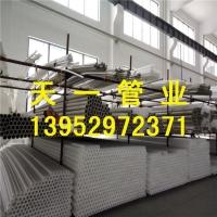 FRPP管、FRPP增强聚丙烯管材、FRPP风管
