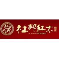 东阳市和谐红木家具有限公司