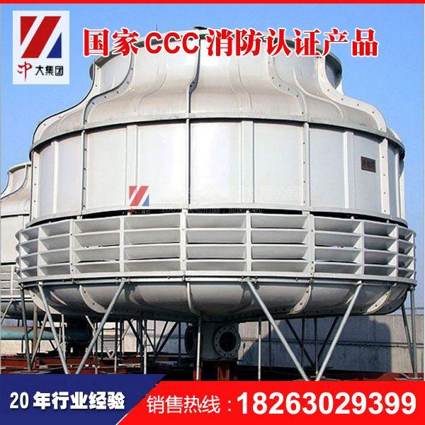 逆流式圆形冷却塔 BNL4及填料 减速机