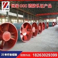低噪声混流风机 HL3-2A节能混流送风机