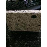 金石石英石系列