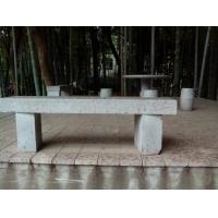 供应易星石桌90桌子石桌石椅