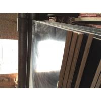 供应3*6尺清水模板