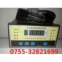 诺佰牌干式变压器温控器BWDK3207,大量现货供应