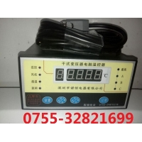 BWD-3KRS干式变压器温控仪