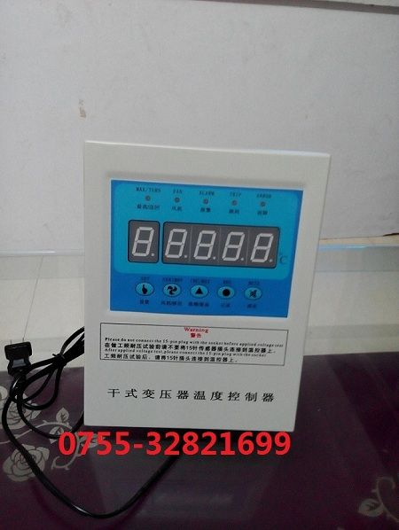 BWDK-3206D干式变压器温控器