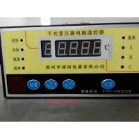 XMTB-3207A干式变压器温度检测控制仪