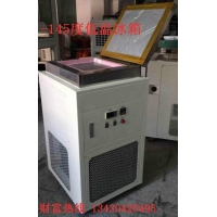 超低温冷冻冰箱,拆屏冰箱,分离冰箱