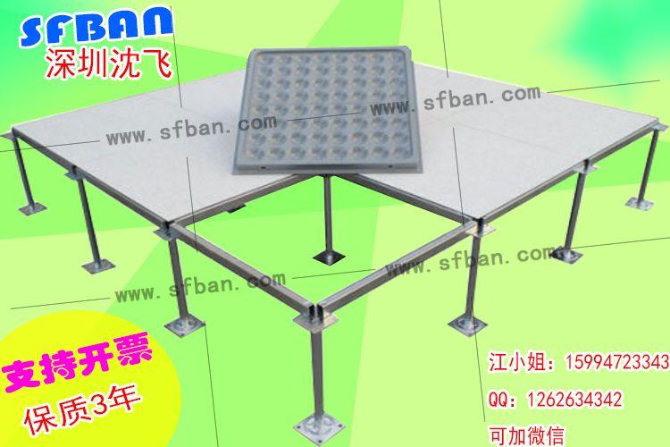 全钢防静电地板价格 沈飞机房防静电地板HDG600