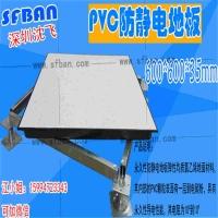 机械强度高龙华沈飞国标PVC防静电地板FS1000