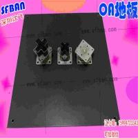 面层是无面的OA网络活动地板 600*600*33mm