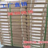 钢厚0.5-0.6防静电陶瓷高架地板