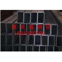 供应机械专用160*70矩形管现货