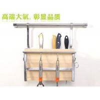 厨房挂件 挂钩砧板刀架