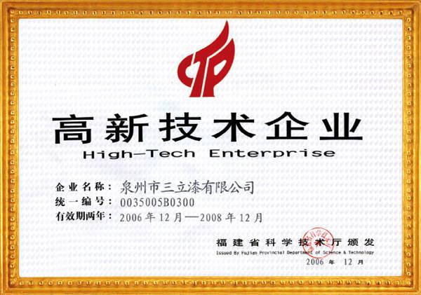 注册上海公司清晰流程