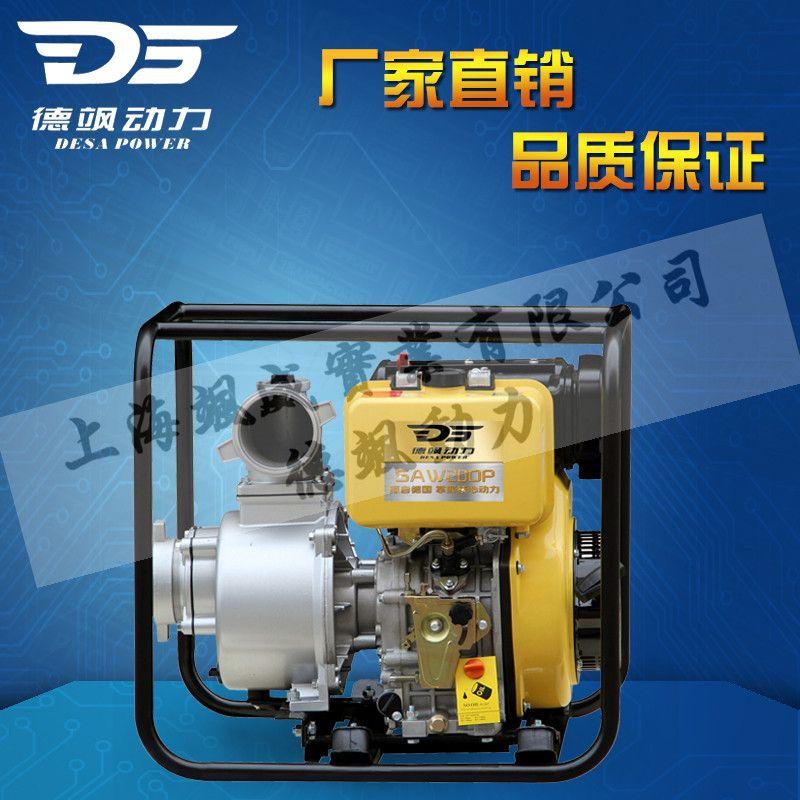 柴油机水泵2寸型号SAW20DP