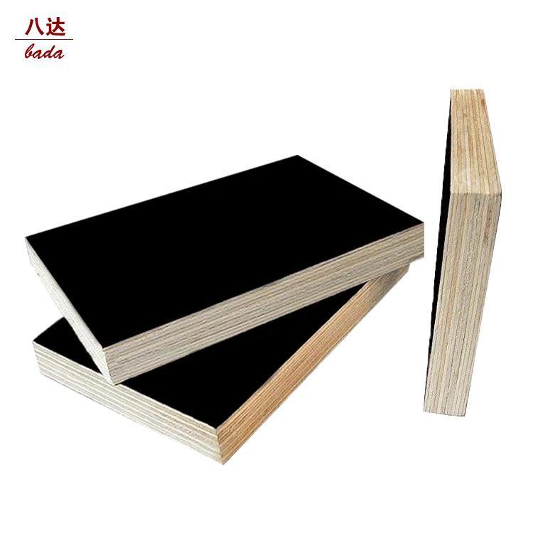 建筑模板,东北防水建筑模板