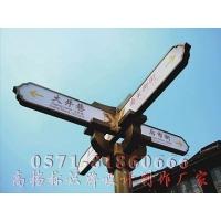 灯箱标识标牌制作价格-杭州标识牌厂家-导视系统设计案例