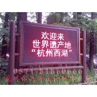 景区标识系统设计制作-旅游景区标识牌制作厂家-公园标志牌