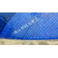河北保定蓝色游泳池砖水晶玻璃马赛克 房产水池修补