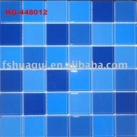 房地产小区景观园林水池蓝色水晶玻璃马赛克瓷砖装修
