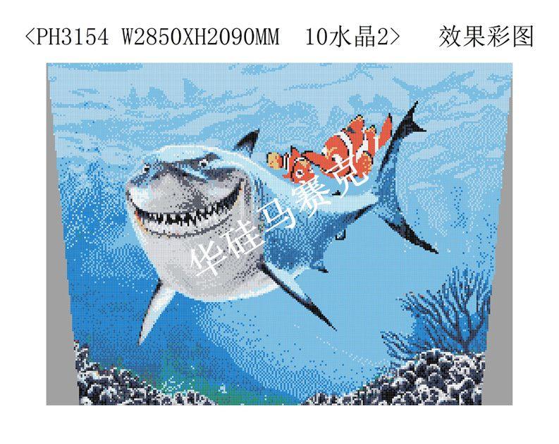 蓝色地中海豚拼花马赛克瓷砖 10水晶玻璃马赛克