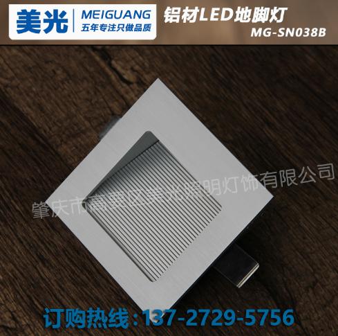 高端铝材拉丝LED地脚灯/小夜灯MG-SN038