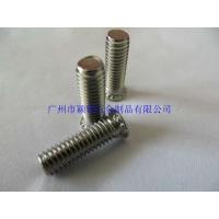 英制/公制不锈钢压铆螺丝,铁压铆螺钉,冲压螺丝 FHS/FH