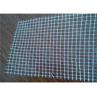 供应石膏线网格布精品石膏线网格布