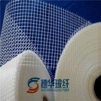 石膏线专用网格布优质线条专用玻纤网