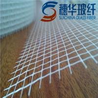 精品石膏线条专用网优质玻璃丝网