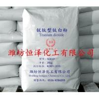钛白粉生产厂家