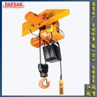韩国DAESAN电动吊车 DSTM运行式电动葫芦