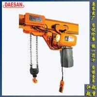 韩国DAESAN DSHM超低净空组合式环链电动葫芦