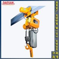 韩国DAESAN电动吊车 DSM运行式环链电动葫芦